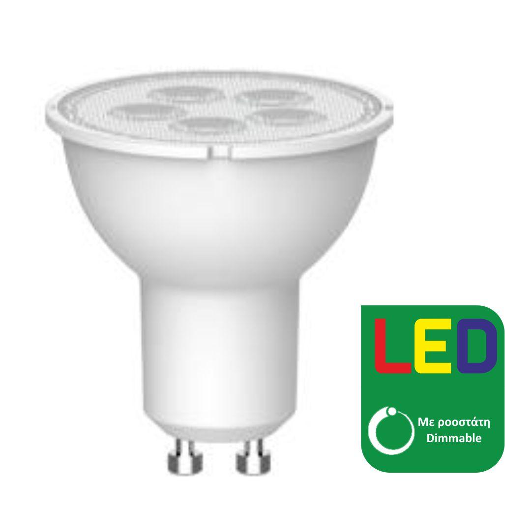 F&U L-GU1052D LED ΣΠΟΤ GU10 5W DIMMABLE