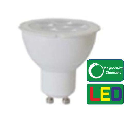 F&U L-GU106D4 LED ΣΠΟΤ GU10 5,5W DIMMABLE