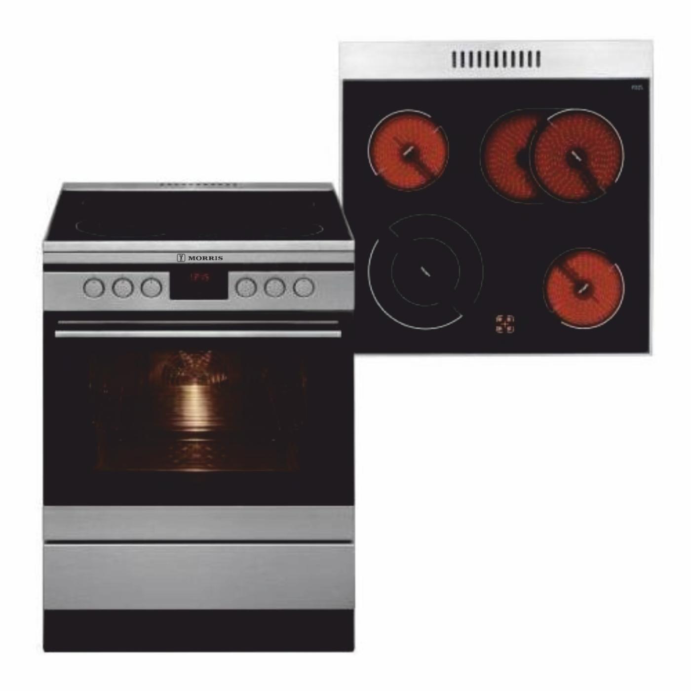 Κουζίνες ηλεκτρικές